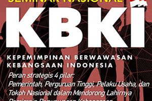 KBKI2020